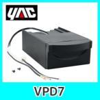 YACヤックVPD7 DIN BOX OP アッシュトレイ