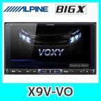 アルパインカーナビX9V-VOヴォクシー80系専用 9型WXGA カーナビ発売前予約