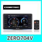 レーダー探知機 ZERO 704V コムテック 超高感度GPSレーダー探知機 最新データ無料ダウンロード更新