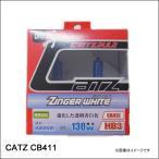 CATZキャズ CB411 HB3 ジンガーホワイト 4800K  60W 130W