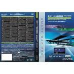 ALPINE アルパイン HCE-V507B 差分マップ全国詳細版2014   VIE-X07/X075シリーズ用