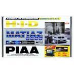 PIAAピア HH228SB 純正フォグランプ専用 HIDコンプリートキット  マティアス6600 H11/H8共用タイプ