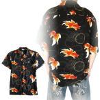 ショッピング和柄 ■夏物処分セール■ 和柄 アロハ シャツ 大きいサイズ メンズ  悪羅悪羅系 オラオラ系 金魚 ビッグサイズ 金魚柄 半袖 ma018