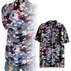 ショッピング和柄 ■夏物処分セール■ 和柄 アロハ シャツ 大きいサイズ メンズ 紅葉 鯉 半袖 鯉柄 ma026