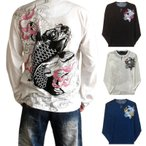 和柄 長袖 Tシャツ ヘンリーネック ロンT メンズ オラオラ系 刺繍 鯉 鯉柄 悪羅悪羅系 mtl210