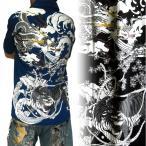 ■夏物処分セール■ 和柄 ポロシャツ 半袖 メンズ 大きいサイズ 悪羅悪羅系 オラオラ系 桜 刺繍 竜 昇り竜 虎 半袖ポロ Tシャツ 龍柄 虎柄 mts174