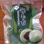 【笹もち (新潟米杵つきよもぎ餅・つぶあん)】美味しい新潟米を杵つきし餡は北海道産の小豆使用