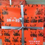 【元祖浪花屋の柿の種缶入り (27gx5袋入り)】米ど
