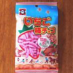 【元祖浪花屋のいちご柿チョコ 70g】 元祖浪花屋の「柿チョコシリーズ」越後新潟の美味しい季節限定の米菓
