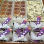【新潟上越銘菓セット1】お土産で人気の出陣餅・翁飴・越路だんごのセット