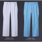 アシックス/スクラブ 白衣/ケアワーク(介護用)白衣)男性用パンツ/住商モンブラン