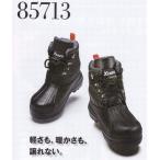 超軽量 防寒ブーツ メンズ 防寒安全長靴(防寒着) 釣りにバイクにアウトドアに