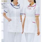 白衣 女性 医療用 ナース白衣 半袖