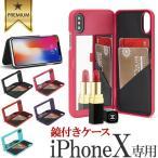 iPhoneX iPhoneXS ケース ミラー 鏡付き カード収納 手帳型 おしゃれ メイク 髪型 ヘアー スタイル直し 化粧鏡 送料無料