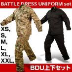 サバゲー迷彩服上下セット BDU上下セット 大きめサイズ カモフラ ブラック 黒