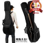 ギターケース リュックタイプ エレキギター ソフトケース エレキベース ギターバッグ ギグケース