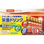【第2類医薬品】 ヒストミンゴールド液プラス30mL×10本