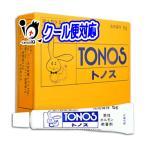 【第1類医薬品】トノス 5g【大東製薬】男性ホルモン軟膏剤※15度以下での保管の為クール便で配送させて頂きます