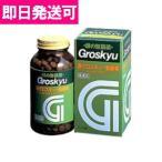 グロスキュー 新グロスキュー 整腸薬 540錠/ 指定医薬部外品