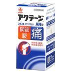 【第3類医薬品】タケダ  アクテージAN錠 200錠