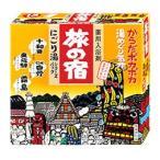 クラシエ 旅の宿 にごり湯 シリーズパック (25g×13包) 入浴剤 医薬部外品