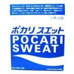 粉末清涼飲料 ポカリスエット イオンサプライ (74g 1L用×5袋入)