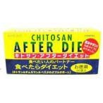 メタボリック キトサンアフターダイエット (60袋入)