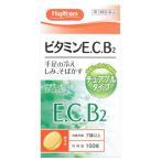 【第3類医薬品】HapYcom ハピコム ビタミンEC-L錠「クニヒロ」 (100錠) E C B2 手足の冷え しみ そばかす