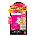 コスモプロダクツ べっぴんボディ グラマーアップジェル バスト専用ジェル 癒されるローズの香り (30g)