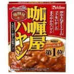 ハウス食品 カリー屋ハヤシ ハヤシライスソース (1人分)