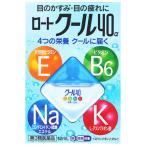 【第3類医薬品】ロート製薬 ロートクール40α (120mL) 目薬