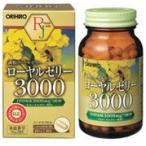 オリヒロ ローヤルゼリー3000 (90粒入)