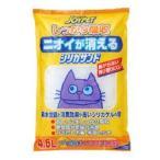 【◇】 ジョイペット しっかり吸収 ニオイが消える シリカサンド (4.6L)