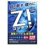 【第3類医薬品】ロート製薬 ロートジーコンタクト (12ml)