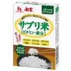 ハウスウェルネス サプリ米 ビタミン・鉄分 お米にまぜて炊くだけ! (25g×2袋)