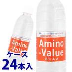 ケース 大塚製薬 アミノバリュー4000 (500ml×24本) 送料無料