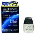 【第3類医薬品】ライオン スマイルコンタクト クールブラック 目薬 (12ml)