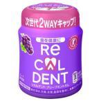 モンデリーズ・ジャパン リカルデント グレープミント ガム 粒 ボトルR (140g) 特定保健用食品 トクホ