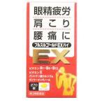 【第3類医薬品】フルスルゴールドEXハイ (270錠) 送料無料