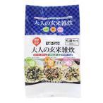 ヘルシーキューピー 大人の玄米雑炊 わさび・鮭・たらこ (3種類×2コ)