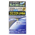 【第3類医薬品】ライオン スマイルコンタクト AL-W クール 目薬 (12ml)