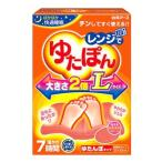 ショッピングゆたんぽ 白元 レンジでゆたぽん 【Lサイズ】 湯たんぽタイプ ゆたんぽ (1コ入)
