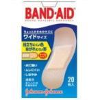 救急絆創膏 バンドエイド ワイドサイズ (20枚入)