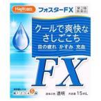 【第2類医薬品】ハピコム キョーリンメディオ フォスターFX (15mL) 目薬