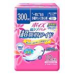 日本製紙 クレシア ポイズ 肌ケアパッド 超吸収ワイド 一気に出る多量モレに安心用 300cc 35cm (12枚入) 【医療控除対象品】