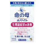 【第2類医薬品】小林製薬 女性薬 命の母ホワイト (180錠)