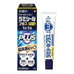 【第(2)類医薬品】ノバルティスファーマ ラミシールプラス クリーム (10g) ラミシール