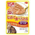 日本ペットフード mio ミオ レトルト 15歳以上 とろけるペースト かつお (50g) キャットフード ウェット