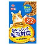 日本ペットフード mio ミオ おいしくって毛玉対応 かつお味 (2.7kg) 国産 キャットフード