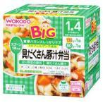 和光堂 ビッグサイズの栄養マルシェ 具だくさん豚汁弁当 彩り野菜の豚丼 具だくさん豚汁 1歳4ヶ月頃〜 (130g+80g) セット ※軽減税率対象商品